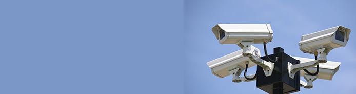 Проектирование и установка видеонаблюдения